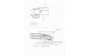 Порядок замены деревянных частей ружья ТОЗ-34